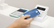 Merchant Credit  Card System